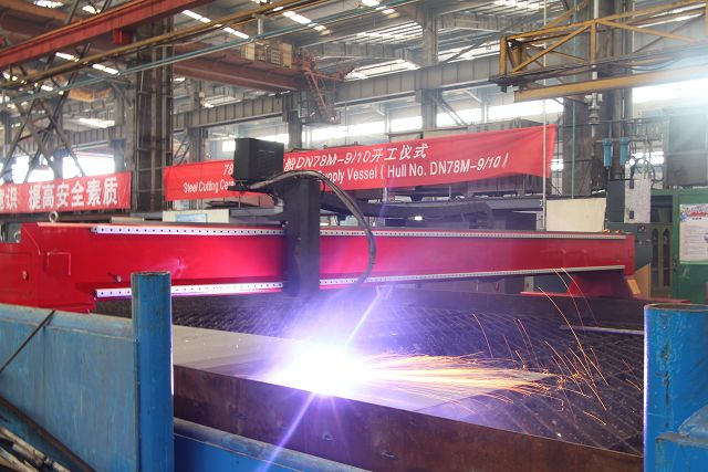 the steel-cutting for the 78m platform supply vessel